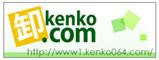 kenko.com