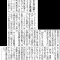 news_201701_1_2