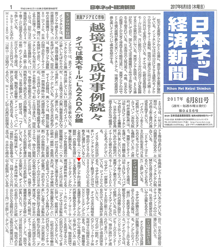 news_201706_1_1