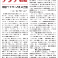 news_201706_2_2