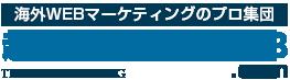 越境EC・海外WEB.com