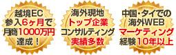 header_medal