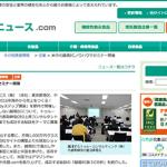 news_2016_1