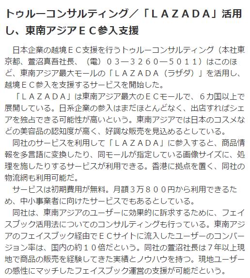 news_201701_1_1