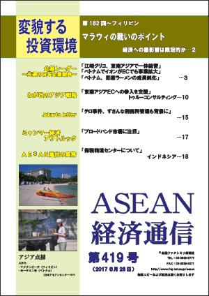 news_201706_2_1