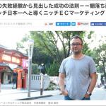 news_201710_1