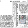 news_201801_1